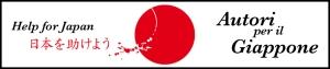 testata blog Autori per il Giappone