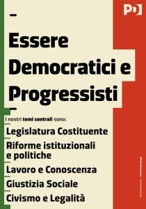 Essere democratici e progressisti