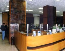 Interno banca