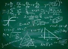 Formule matematiche alla lavagna
