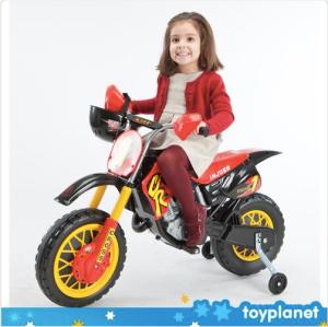 ToyPlanet 3